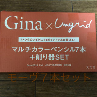 アングリッド(Ungrid)のGina×ungrid マルチカラーペンシル モーヴ色のみ7本セット(コフレ/メイクアップセット)