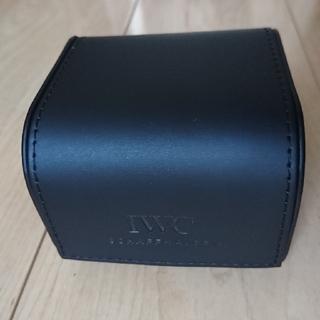 インターナショナルウォッチカンパニー(IWC)の【yammycat様専用】iwc 時計収納BOX (その他)