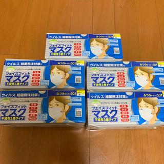 マスク普通サイズ5箱250枚