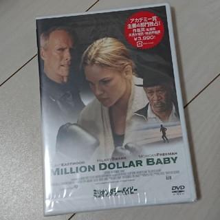 ミリオンダラー ベイビー DVD(外国映画)