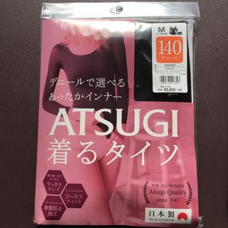 アツギ(Atsugi)の着るタイツ Mサイズ 140デニール相当(アンダーシャツ/防寒インナー)