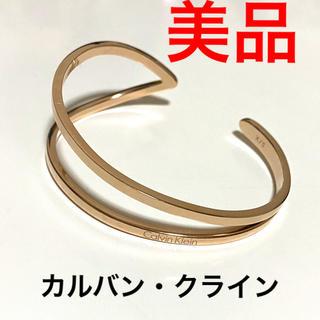 カルバンクライン(Calvin Klein)のカルバンクライン バングル(ブレスレット/バングル)