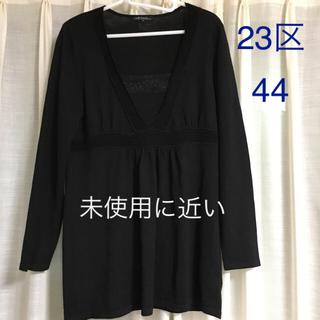 ニジュウサンク(23区)の23区 チュニックニット ブラック 44サイズ  大きいサイズ(チュニック)