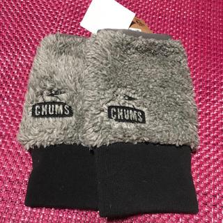 チャムス(CHUMS)のチャムス CHUMS 手袋 メンズ レディース ボンディングフリースカフゲイター(手袋)