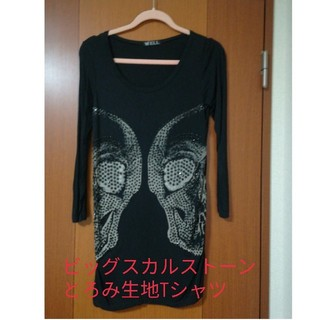 ファンキーフルーツ(FUNKY FRUIT)のユニセックススカルストーンビッグTシャツ(Tシャツ(長袖/七分))
