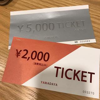 スコットクラブ(SCOT CLUB)のスコットクラブ 金券 7000円分(ショッピング)