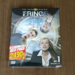 【新品】FRINGE/フリンジ〈サード・シーズン〉 セット1 DVD(TVドラマ)