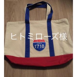 トキオ(TOKIO)のヒトミローズ様専用TOKIO live tour 1718 トートバッグ(トートバッグ)