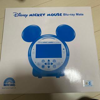 ディズニー(Disney)のDWE ディズニー英語システムのブルーレイプレイヤ(ブルーレイプレイヤー)