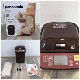 Panasonic - Panasonic ホームベーカリーSD-BMT1000-T