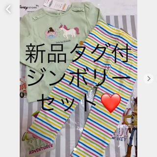ジンボリー(GYMBOREE)の新品❤セット❤春物❤トップス❤パンツ❤レギンス❤ロンT❤長袖❤8090❤子供服(Tシャツ/カットソー)