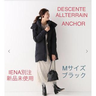 IENA - 最終値下げ デサントオルテライン アンカー