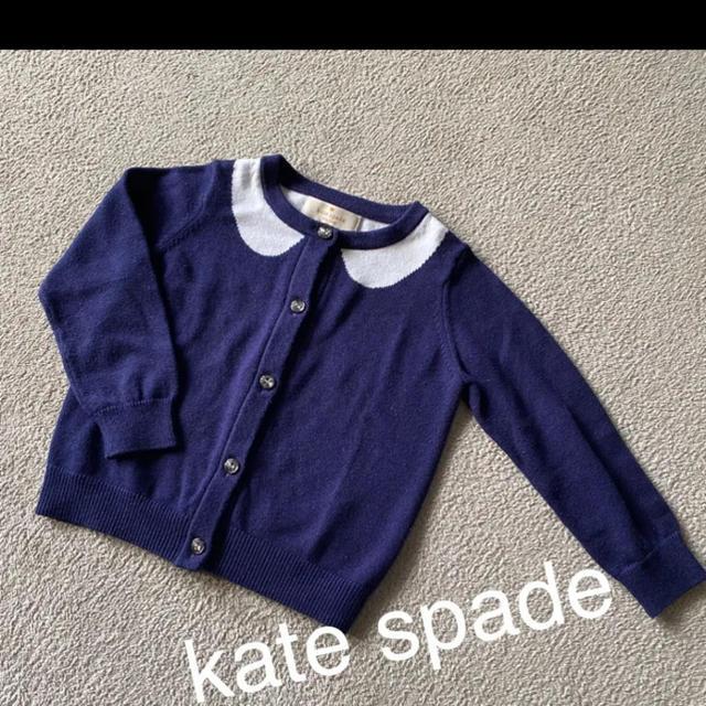 kate spade new york(ケイトスペードニューヨーク)のかなり美品⭐︎ ケイトスペード クリスタルボタンがかわいい カーディガン キッズ/ベビー/マタニティのキッズ服女の子用(90cm~)(カーディガン)の商品写真
