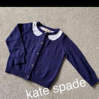 kate spade new york - かなり美品⭐︎ ケイトスペード クリスタルボタンがかわいい カーディガン