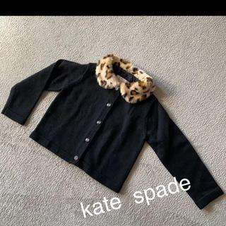 kate spade new york - 未使用⭐︎ ケイトスペード レオパード柄襟 取り外し可能 カーディガン