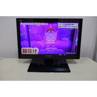 ミツビシデンキ(三菱電機)の【送料無料】三菱REAL LCD-19LB10 液晶テレビ MI135(テレビ)