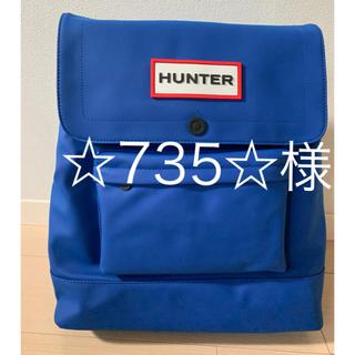 ハンター(HUNTER)の新品☆限定商品 Hunter targetコラボ商品(リュック/バックパック)