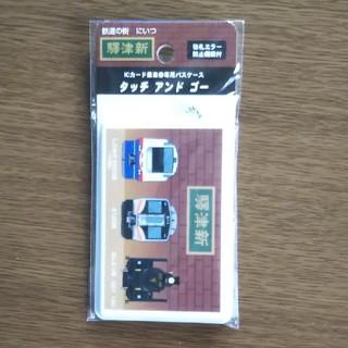 ICカード乗車券専用パスケース(キャラクターグッズ)