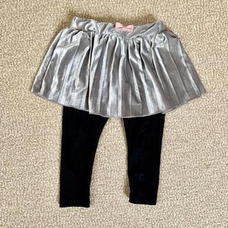 エニィファム(anyFAM)のエニィファムキッズ スカッツ90センチ(スカート)