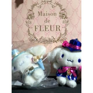 メゾンドフルール(Maison de FLEUR)のMaison de FLEUR サンリオコラボ シナモン キーチャーム2種セット(チャーム)