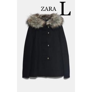 ZARA - 【新品・未使用】ZARA フェイクファー フード コート L