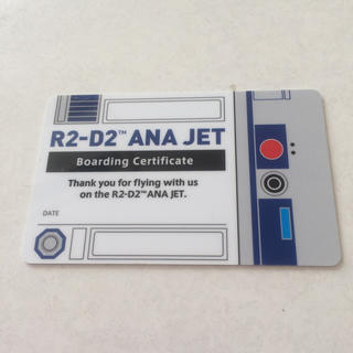 エーエヌエー(ゼンニッポンクウユ)(ANA(全日本空輸))のANA スターウォーズR2-D2カード(その他)