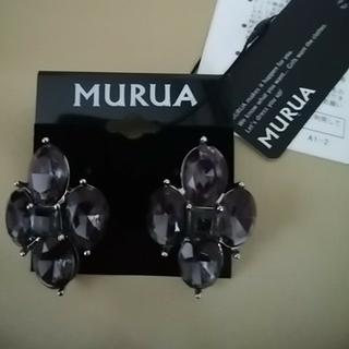 ムルーア(MURUA)の【期間限定値下げ中】⭐新品未使用⭐MURUAピアス(ピアス)