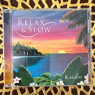 リラックスミュージック Hawaiian(ヒーリング/ニューエイジ)