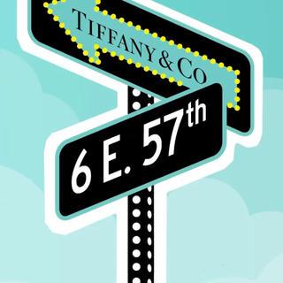ティファニー(Tiffany & Co.)のカメムシ様専用  ティファニー 時計カタログ(その他)