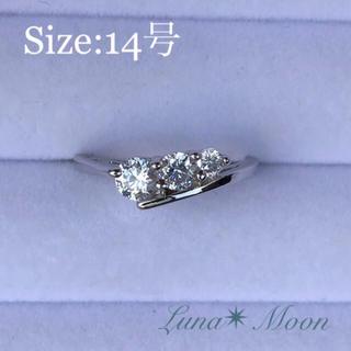 3粒クリスタルCZダイヤリング(14号)★指輪、シルバー色、巾着付き、即日発送(リング(指輪))