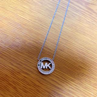 マイケルコース(Michael Kors)のマイケルコース ネックレス シルバー(ネックレス)