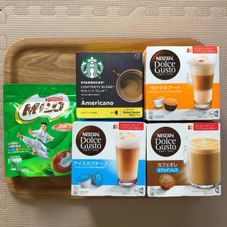 ネスレ(Nestle)のネスレ スタバ コーヒー カプセル ドルチェグスト(その他)