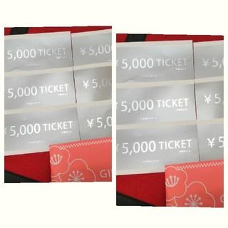 スコットクラブ(SCOT CLUB)の04.ヤマダヤ 商品券  6万円分(5000円✖12枚)スコットクラブ(ショッピング)