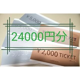 スコットクラブ(SCOT CLUB)のg04.ヤマダヤ 商品券  2万4000円分 スコットクラブ(ショッピング)