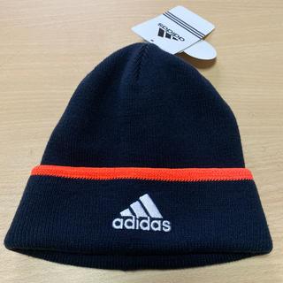 adidas - adidasニット帽 ジュニア