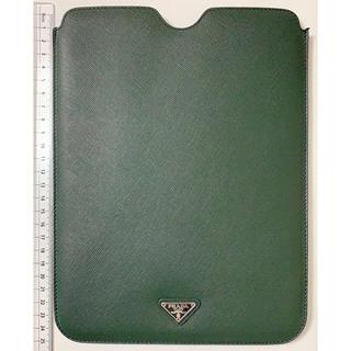 プラダ(PRADA)のプラダ iPadケース ダークグリーン(iPadケース)