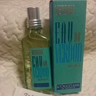 ロクシタン(L'OCCITANE)のロクシタンのメンズコロン♥(香水(男性用))