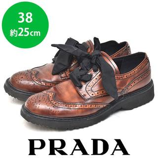 プラダ(PRADA)のプラダ ナイロンリボン ウィングチップシューズ 革靴 38(約25cm)(ローファー/革靴)