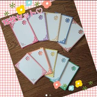 ❀【15枚】メッセージカード☆デイジー(カード/レター/ラッピング)