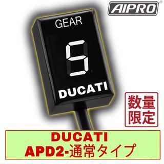 アイプロ製★シフトインジケーター APD2 白 MS2R MS4(パーツ)