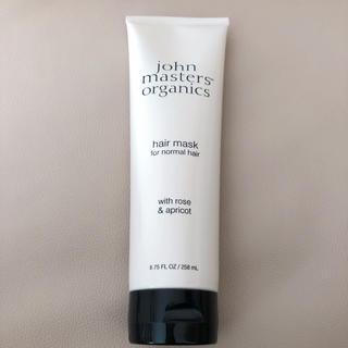 ジョンマスターオーガニック(John Masters Organics)のジョンマスターオーガニック  R&Aヘアマスク ラージ 258ml 新品 未使用(ヘアパック/ヘアマスク)
