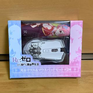 タイトー(TAITO)のRe:ゼロから始める異世界生活 光るマウス&マウスパッドセット(PC周辺機器)