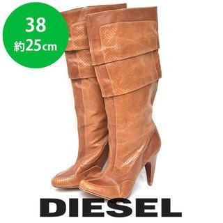 ディーゼル(DIESEL)のディーゼル パンチング ロングブーツ 38(約25cm)(ブーツ)
