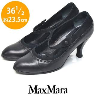 マックスマーラ(Max Mara)のマックスマーラ ボタンストラップ ステッチ パンプス 36 1/2(約23.5(ハイヒール/パンプス)