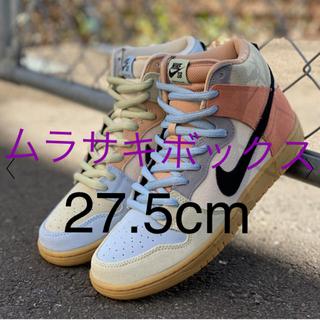 ナイキ(NIKE)のNIKE SB DUNK HIGH PRO ダンク ハイ プロ 27.5cm(スニーカー)
