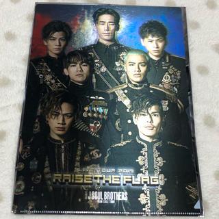 サンダイメジェイソウルブラザーズ(三代目 J Soul Brothers)の3代目 クリアファイル(クリアファイル)
