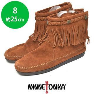 ミネトンカ(Minnetonka)のミネトンカ フリンジ ショートブーツ 8(約25cm)(ブーツ)