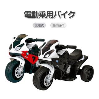 ビーエムダブリュー(BMW)の電動バイク(車体)