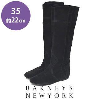 バーニーズニューヨーク(BARNEYS NEW YORK)のバーニーズニューヨーク スウェード ロングブーツ 35(約22cm)(ブーツ)