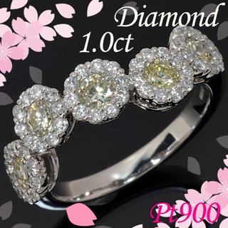 Pt900ダイヤモンドリング 1.0ct フラワーモチーフ DM098(リング(指輪))